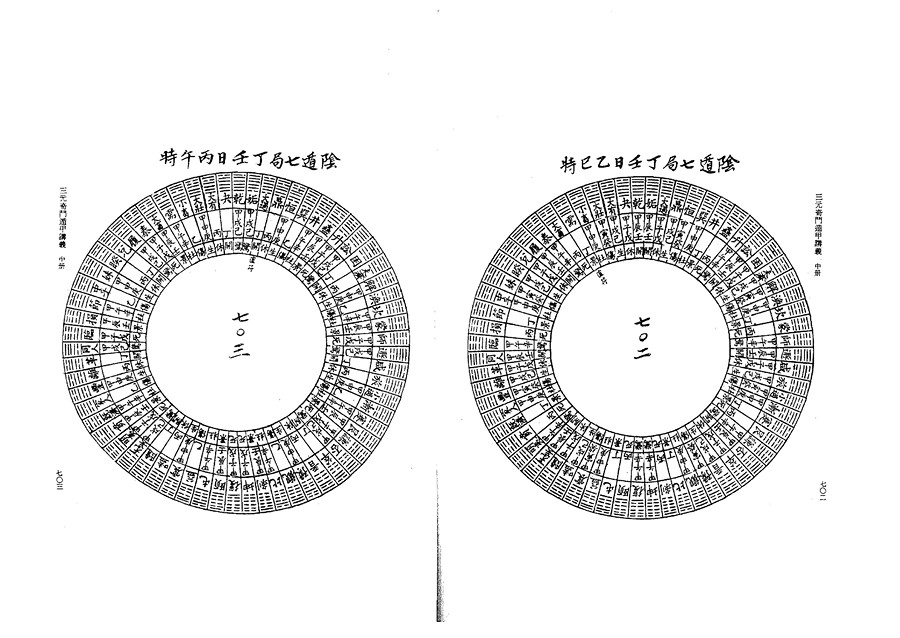 zhong0172