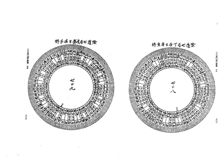 zhong0175