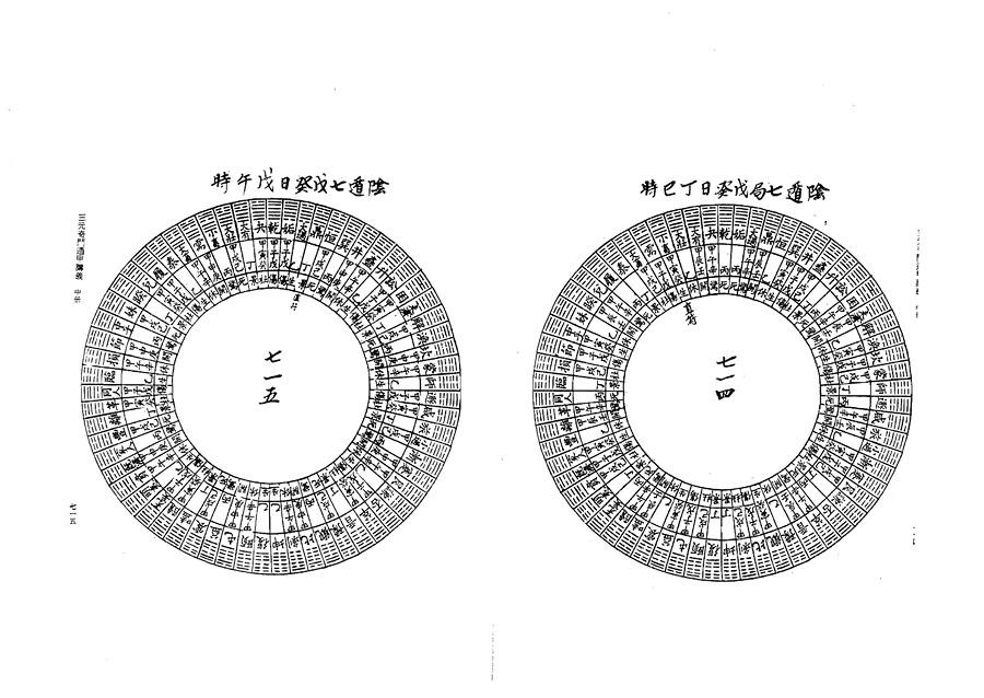 zhong0178