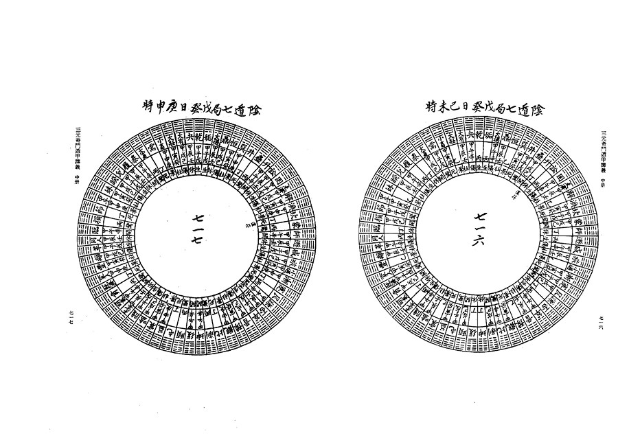 zhong0179