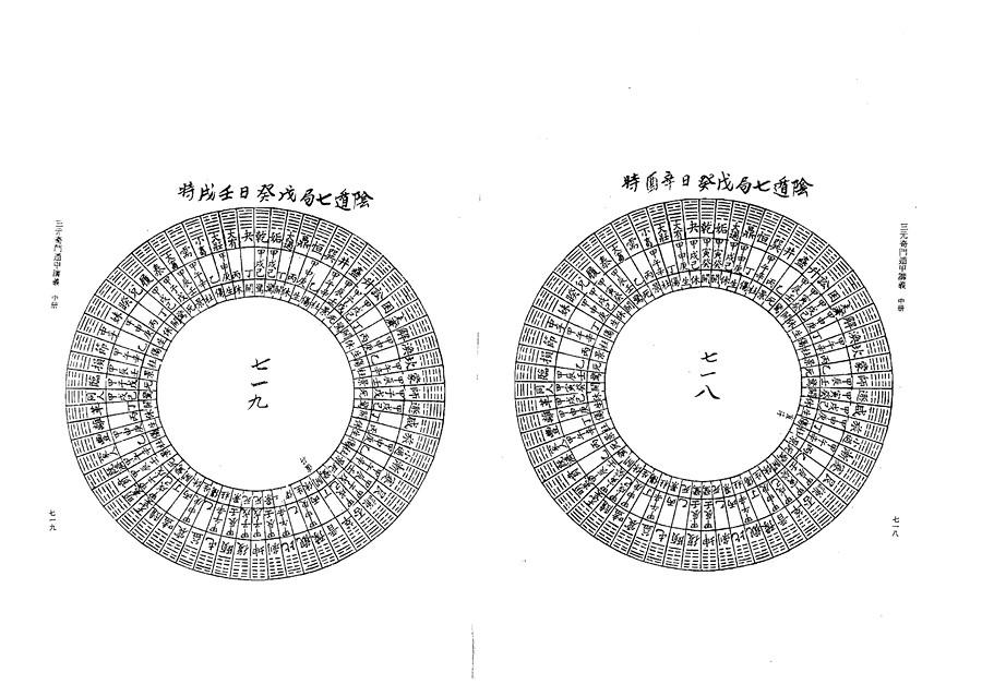 zhong0180